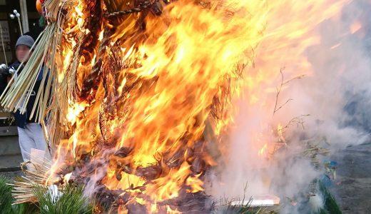 大根の様子と団子焼き